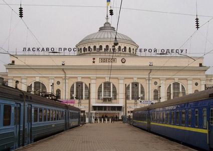 Легковой прицеп купить в Одессе