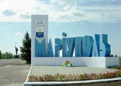 Прицеп для легкового автомобиля в Мариуполе