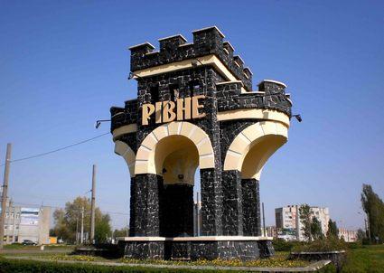 Прицеп для легкового автомобиля в Ровно
